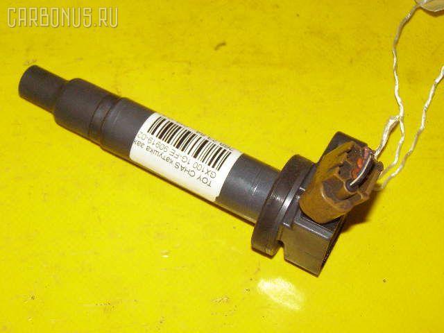 Катушка зажигания TOYOTA CROWN GS171 1G-FE. Фото 6