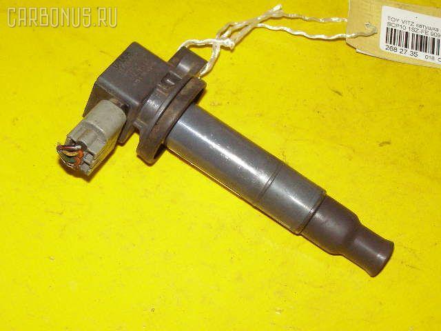 Катушка зажигания TOYOTA VITZ SCP10 1SZ-FE. Фото 8