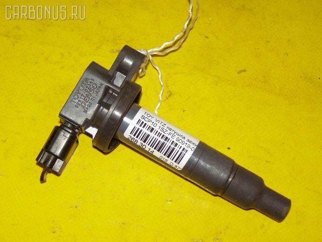 Катушка зажигания TOYOTA VITZ SCP10 1SZ-FE. Фото 10