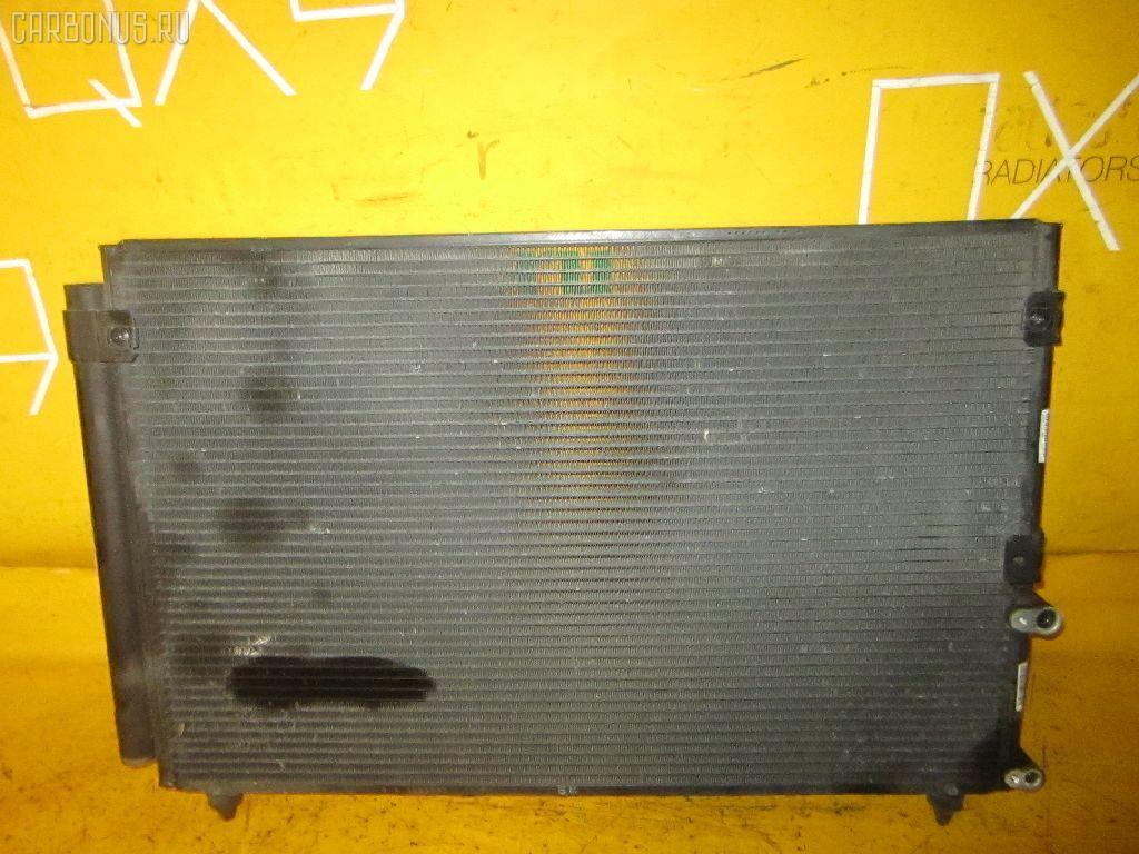 Радиатор кондиционера TOYOTA CROWN MAJESTA UZS171 1UZ-FE. Фото 8