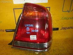 Стоп Toyota Crown majesta UZS171 Фото 1