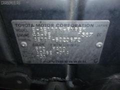 Влагоотделитель Toyota Corolla spacio AE111N 4A-FE Фото 3