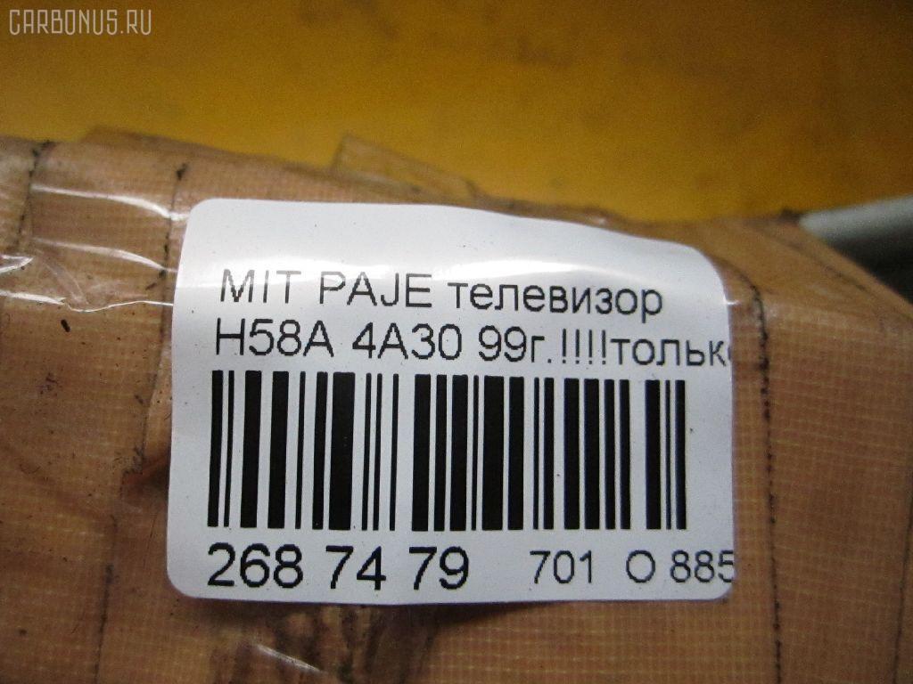 Планка телевизора MITSUBISHI PAJERO MINI H58A 4A30 Фото 5