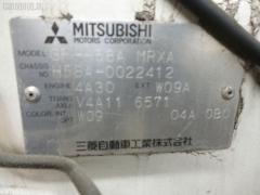 Планка телевизора Mitsubishi Pajero mini H58A 4A30 Фото 3