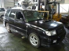 Планка передняя SUBARU FORESTER SF5 Фото 4