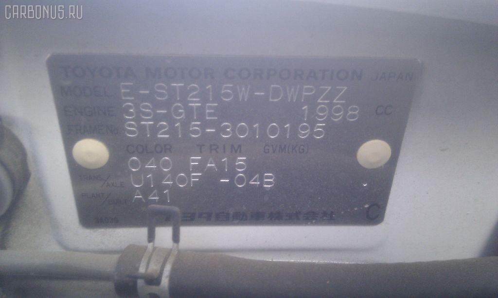 Планка передняя TOYOTA CALDINA ST215W Фото 2