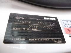 Бачок расширительный Mazda Demio DY3W ZJ-VE Фото 3