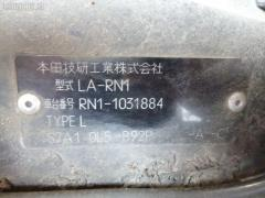 Планка телевизора HONDA STREAM RN1 D17A Фото 2