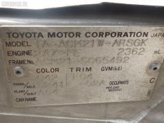 Тросик на коробку передач TOYOTA IPSUM ACM21W 2AZ-FE Фото 2