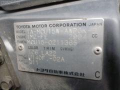 Жесткость на стойки TOYOTA HARRIER MCU15W Фото 2