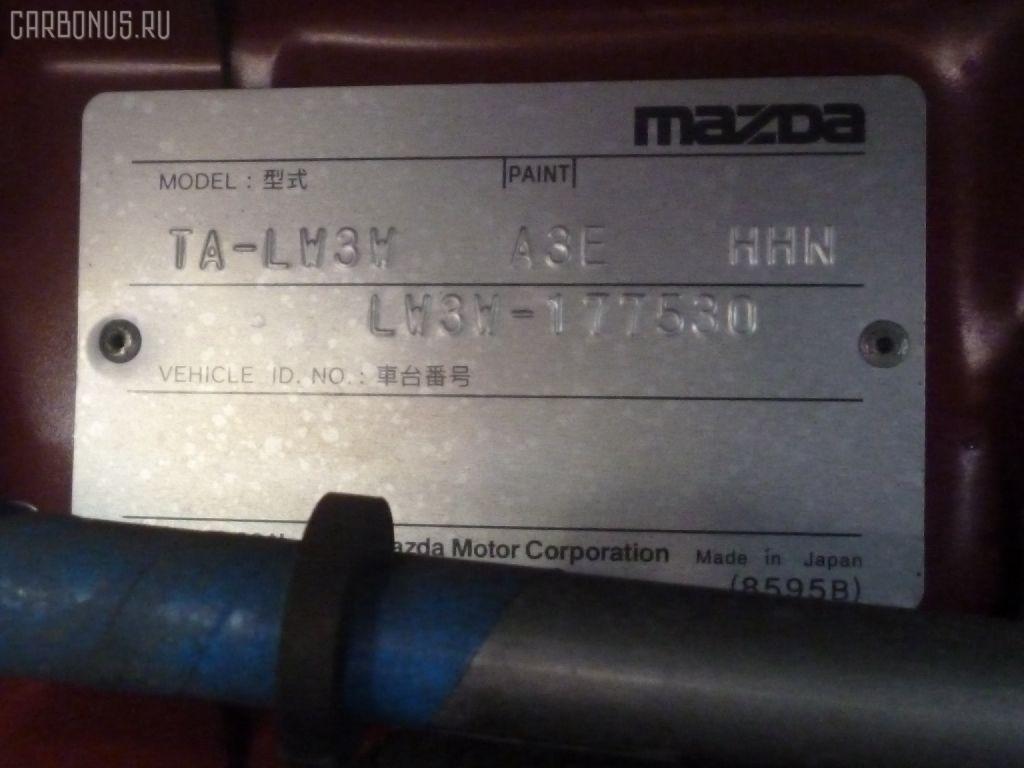 Шланг кондиционера MAZDA MPV LW3W L3 Фото 2