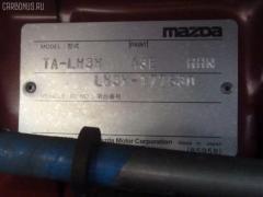 Шланг кондиционера Mazda Mpv LW3W L3 Фото 4
