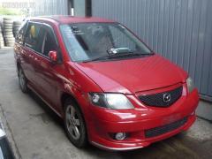 Шланг кондиционера Mazda Mpv LW3W L3 Фото 5