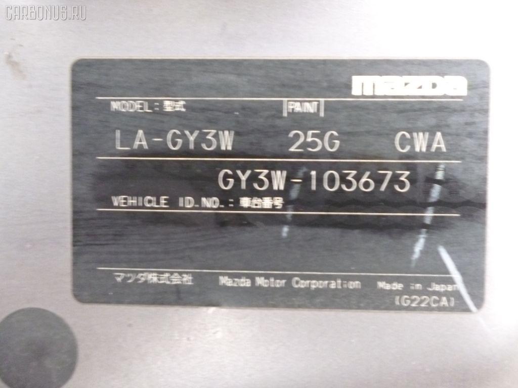 Телевизор MAZDA ATENZA SPORT WAGON GY3W L3-VE Фото 2