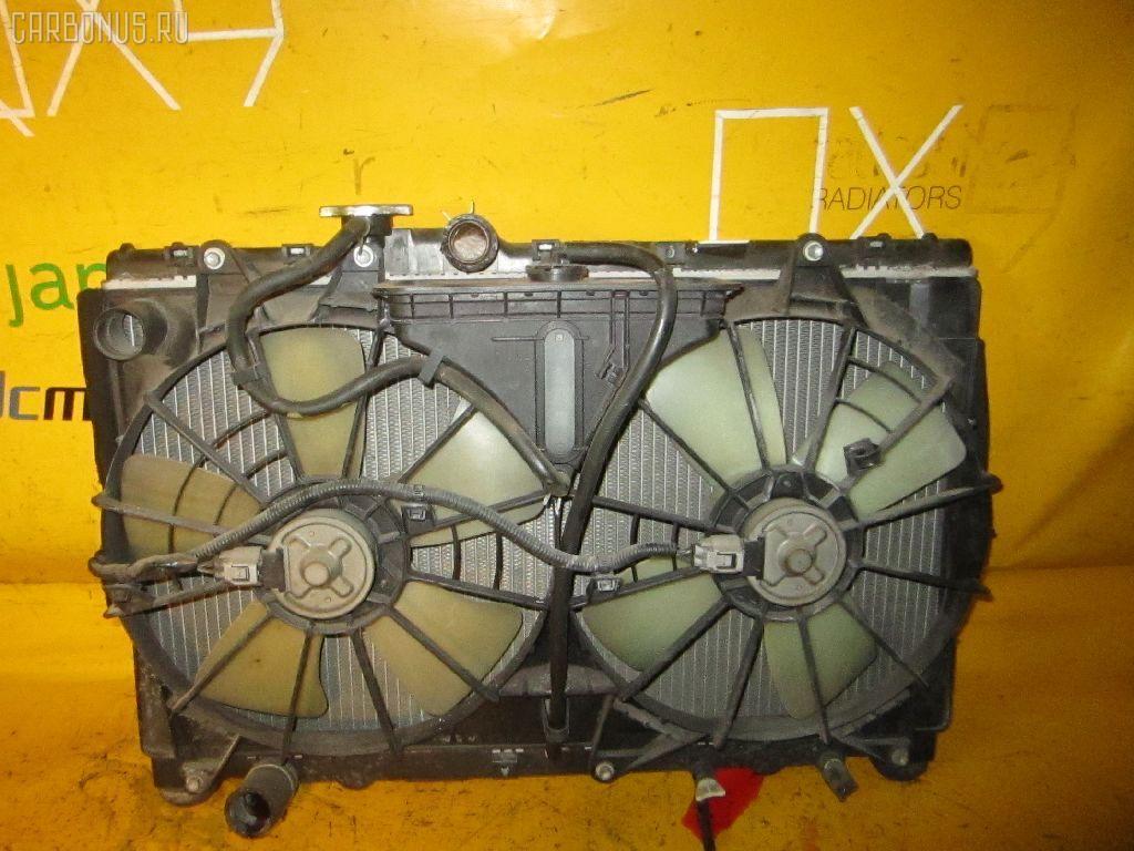 Радиатор ДВС TOYOTA ALTEZZA SXE10 3S-GE. Фото 4
