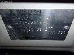 Крепление капота MITSUBISHI AIRTREK CU2W Фото 2