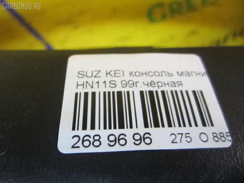 Консоль магнитофона SUZUKI KEI HN11S Фото 5