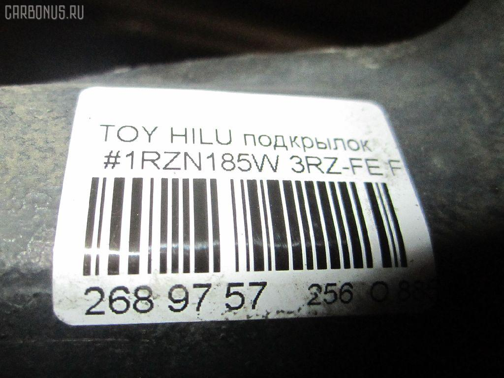 Подкрылок TOYOTA HILUX SURF RZN185W 3RZ-FE Фото 5