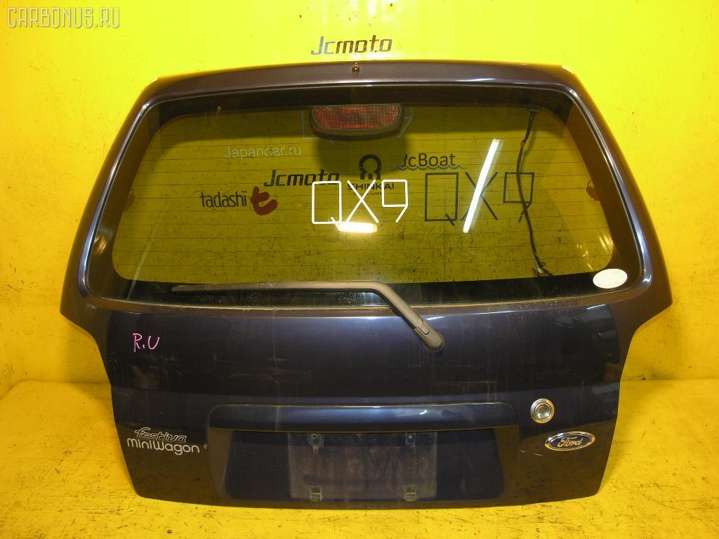 Дверь задняя MAZDA FORD FESTIVA MINI WAGON DW3WF. Фото 7