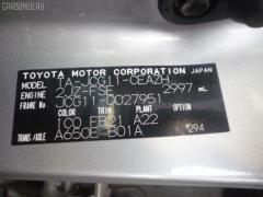 Защита замка капота Toyota Brevis JCG11 Фото 2