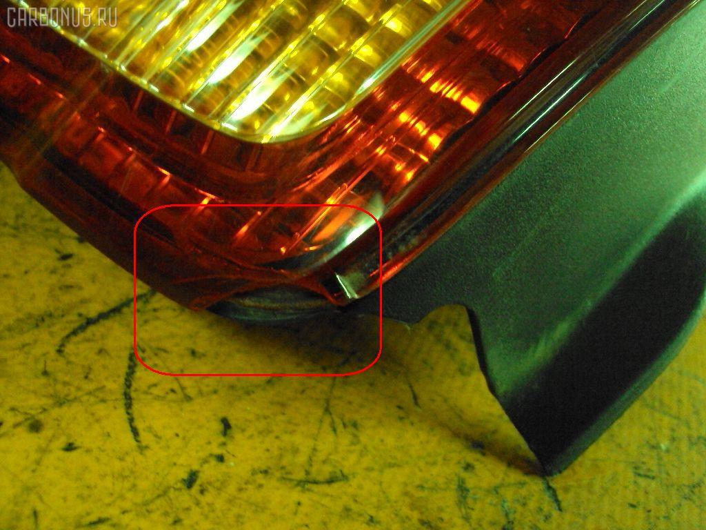 Стоп Honda Odyssey RA9 Фото 1