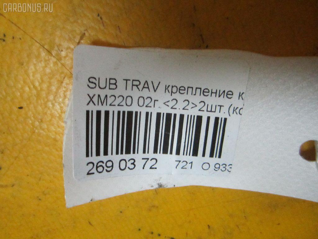 Петля капота SUBARU TRAVIQ XM220 Фото 6