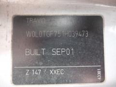 Шланг кондиционера SUBARU TRAVIQ XM220 Z22SE Фото 2