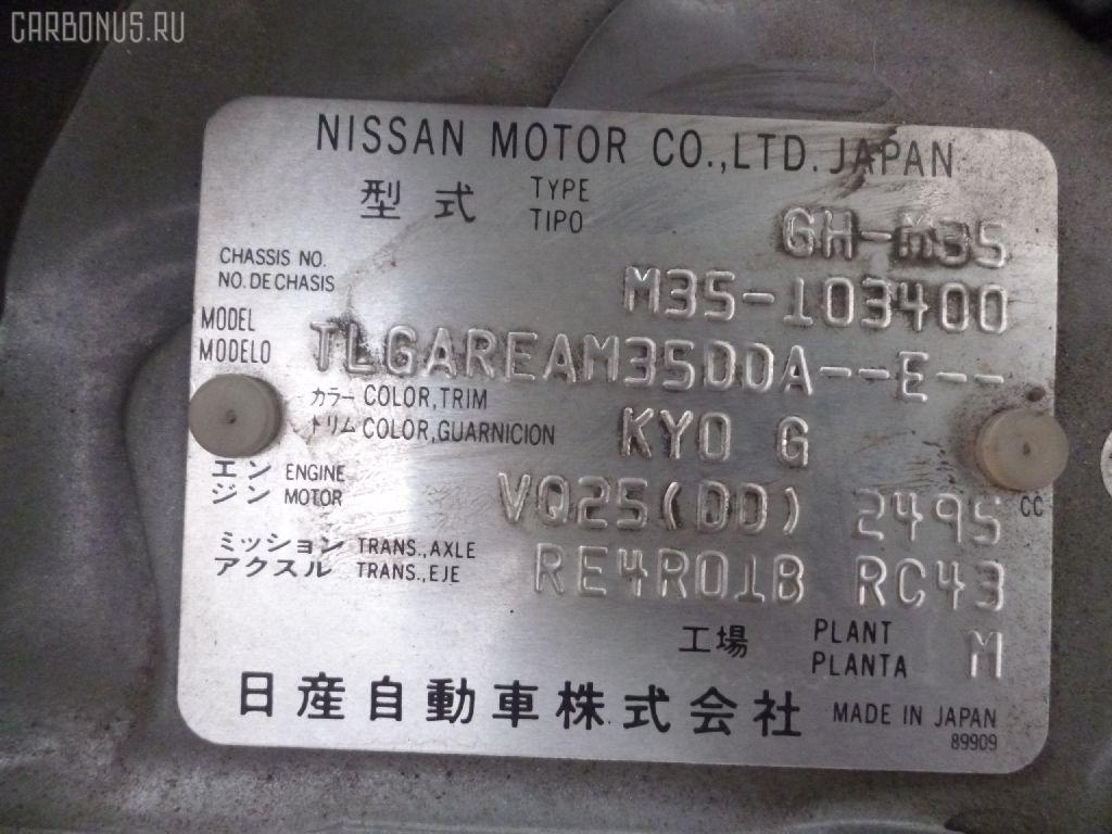 Бампер NISSAN STAGEA M35 Фото 2