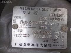 Телевизор NISSAN STAGEA M35 VQ25DD Фото 2