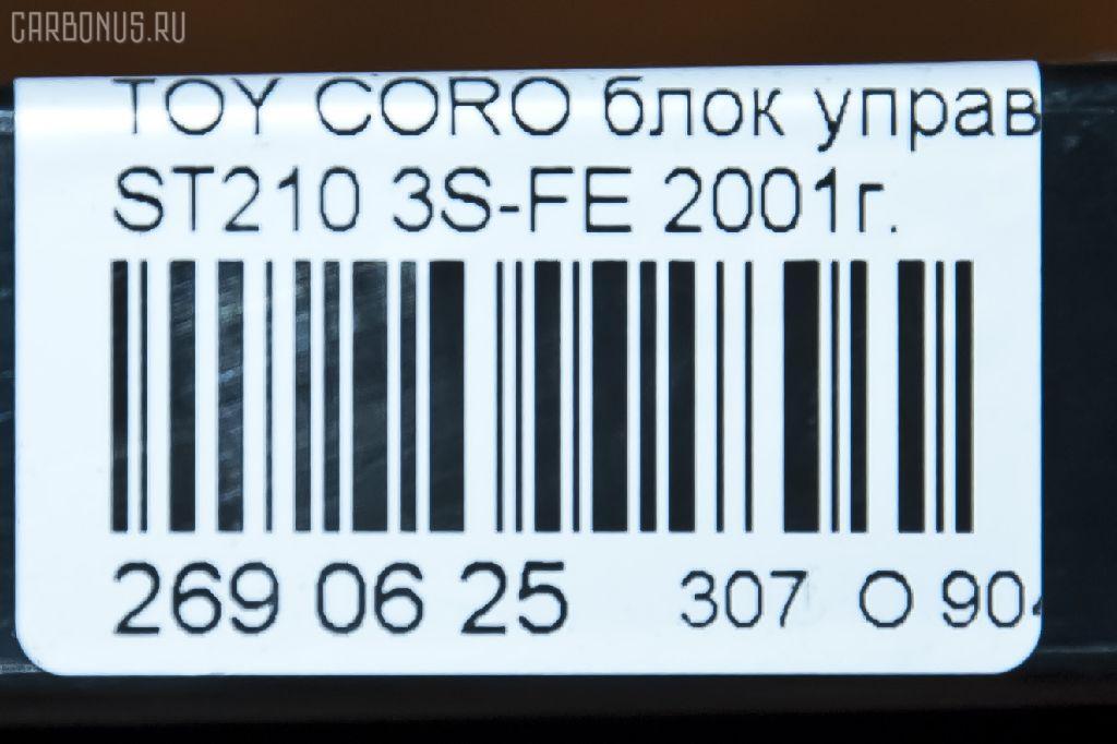 Блок управления климатконтроля TOYOTA CORONA PREMIO ST210 3S-FE Фото 6