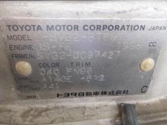 Дверь боковая Toyota Vista SV32 Фото 3