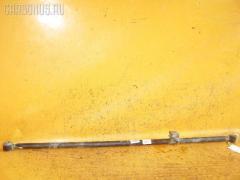 Тяга реактивная SUZUKI WAGON R PLUS MA63S Фото 1