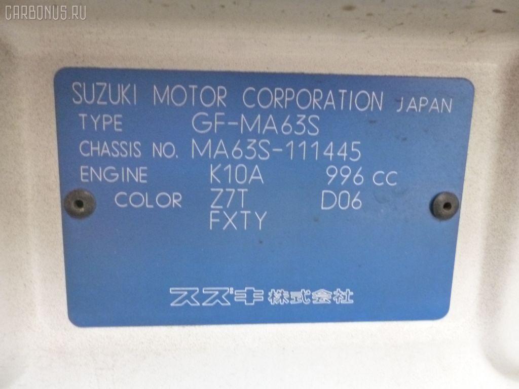 Главный тормозной цилиндр SUZUKI WAGON R PLUS MA63S K10A Фото 2