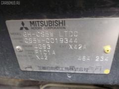 Радиатор печки Mitsubishi Lancer cedia wagon CS5W 4G93 Фото 2