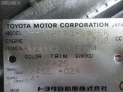 Стеклоподъемный механизм Toyota Caldina AT211G Фото 2