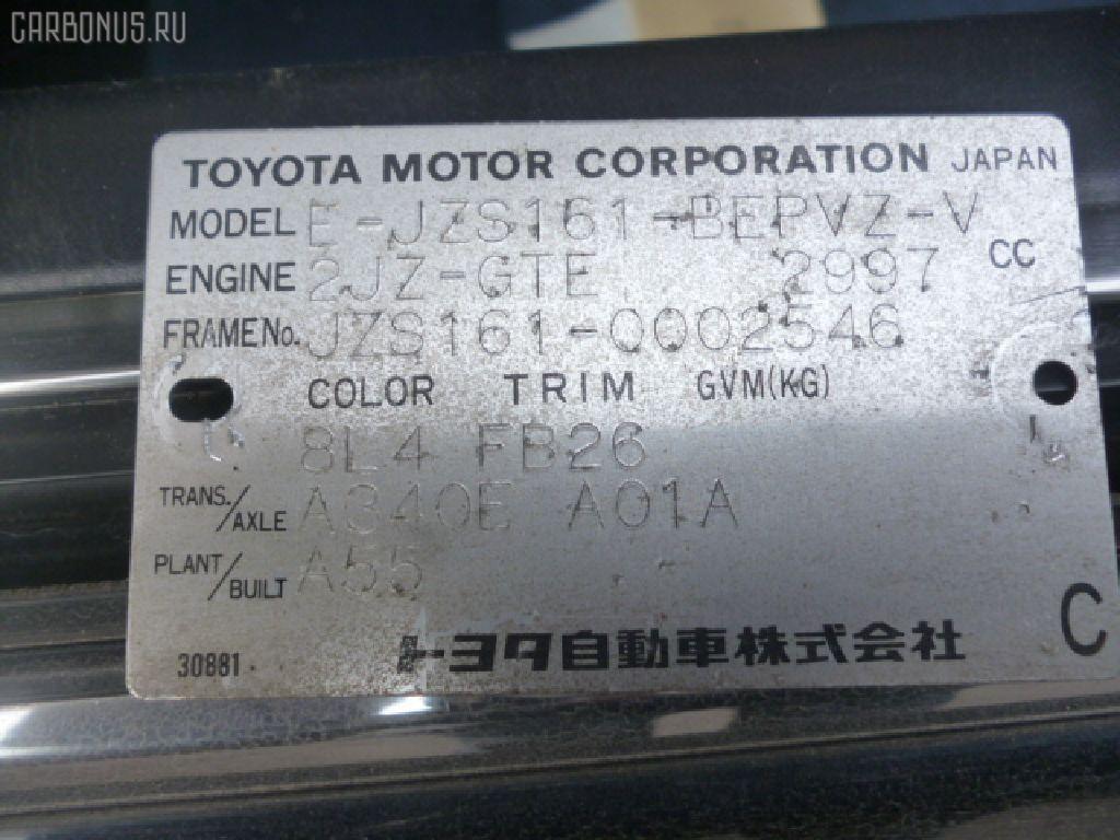 Жесткость бампера TOYOTA ARISTO JZS161 Фото 2
