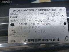 Переключатель поворотов Toyota Aristo JZS161 Фото 3