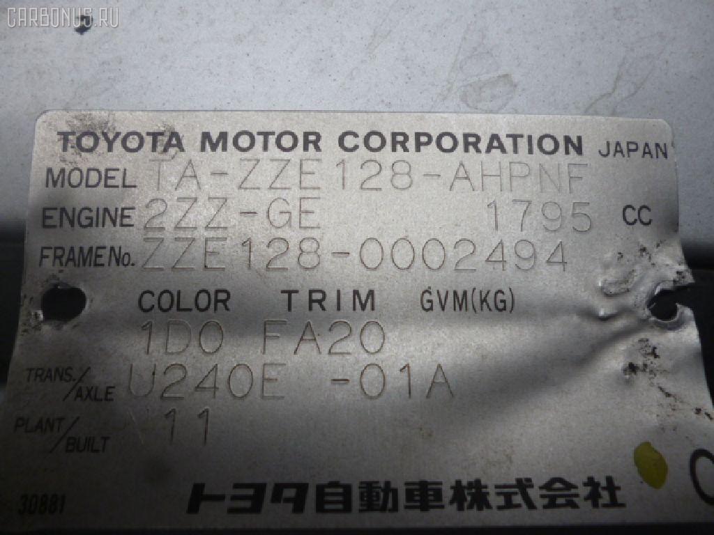 Шланг гидроусилителя TOYOTA WILL VS ZZE128 2ZZ-GE Фото 2