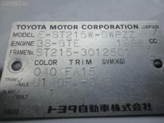 Блок ABS Toyota Caldina ST215W 3S-GTE Фото 2