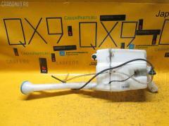 Бачок омывателя Nissan Lafesta B30 Фото 2