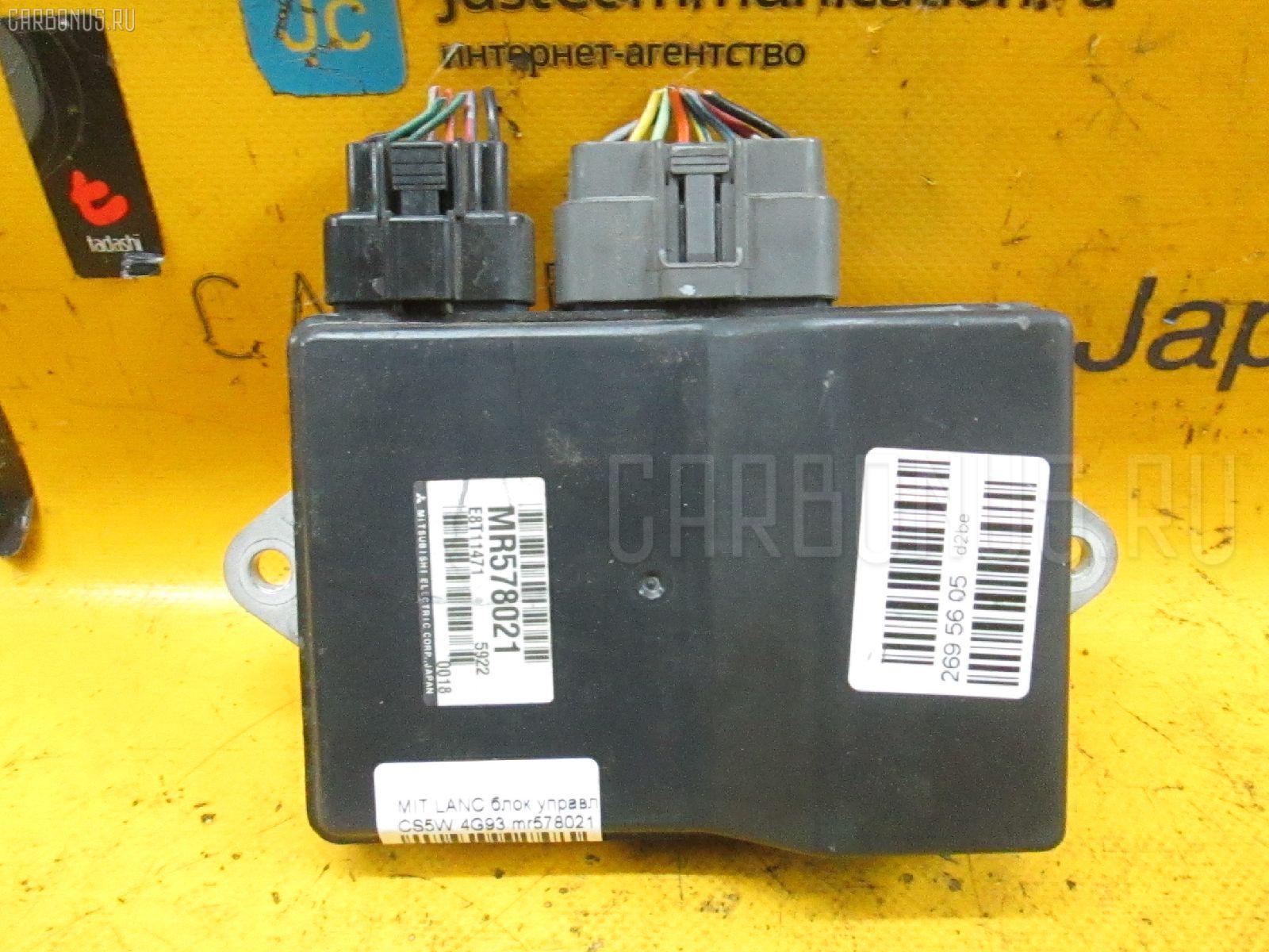 Блок управления инжекторами MITSUBISHI LANCER CEDIA WAGON CS5W 4G93. Фото 3