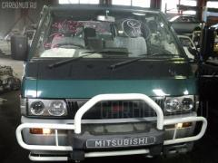 Бачок расширительный Mitsubishi Delica star wagon P25W 4D56T Фото 3