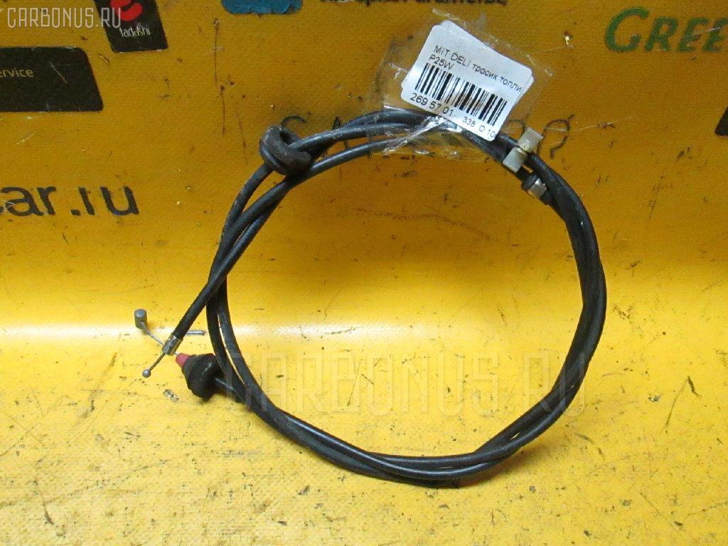 Тросик топливного бака MITSUBISHI DELICA STAR WAGON P25W Фото 1
