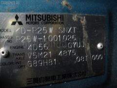 Тросик топливного бака MITSUBISHI DELICA STAR WAGON P25W Фото 4