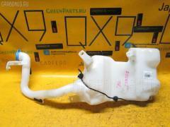 Бачок омывателя Suzuki Splash XB32S Фото 1