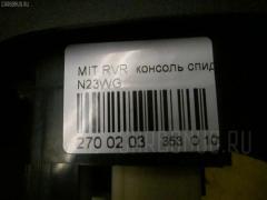 Консоль спидометра Mitsubishi Rvr sports gear N23WG Фото 3