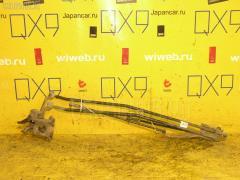 Тросик на коробку передач MAZDA TITAN WE5AT XA