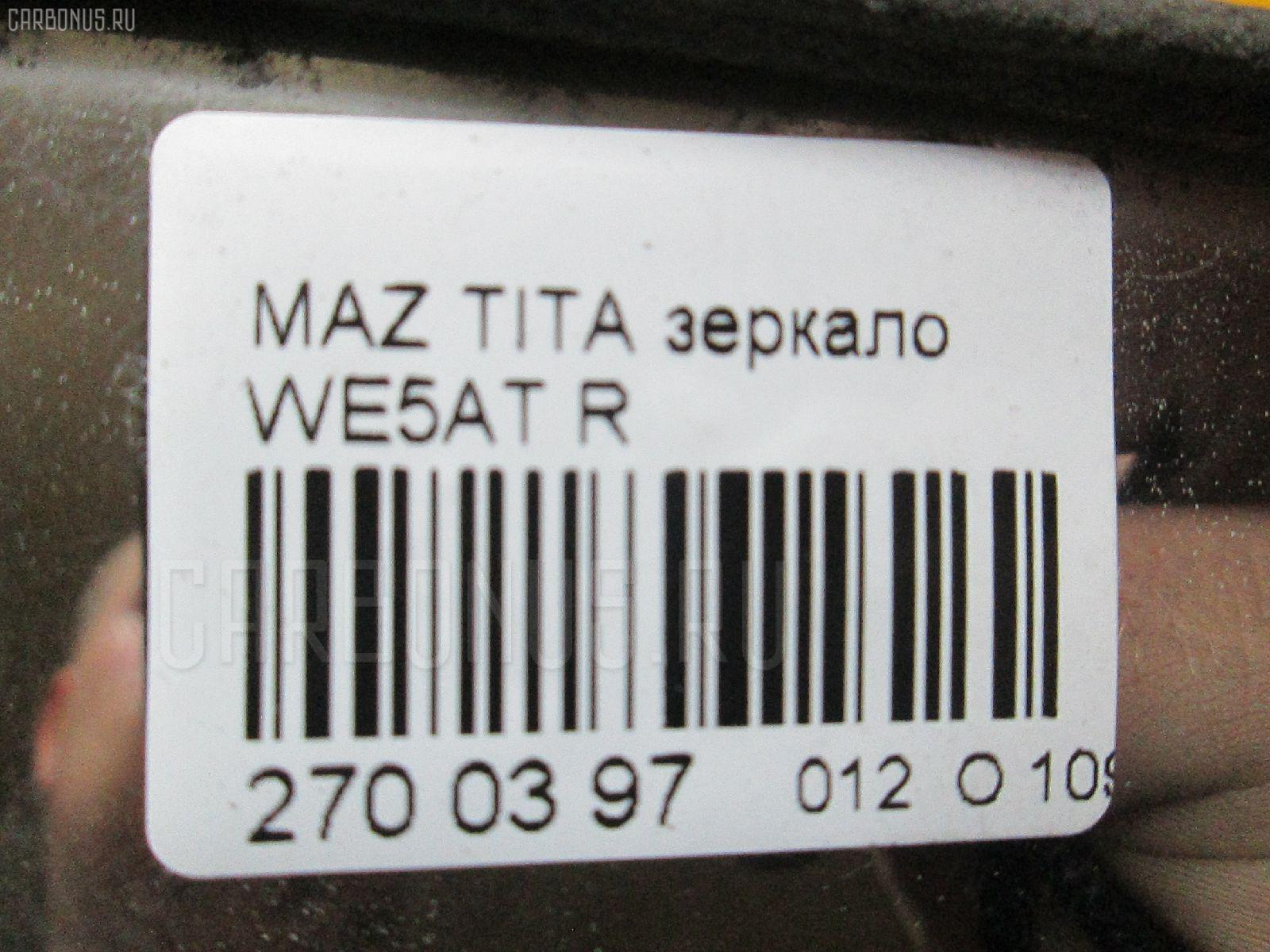 Зеркало двери боковой MAZDA TITAN WE5AT Фото 5