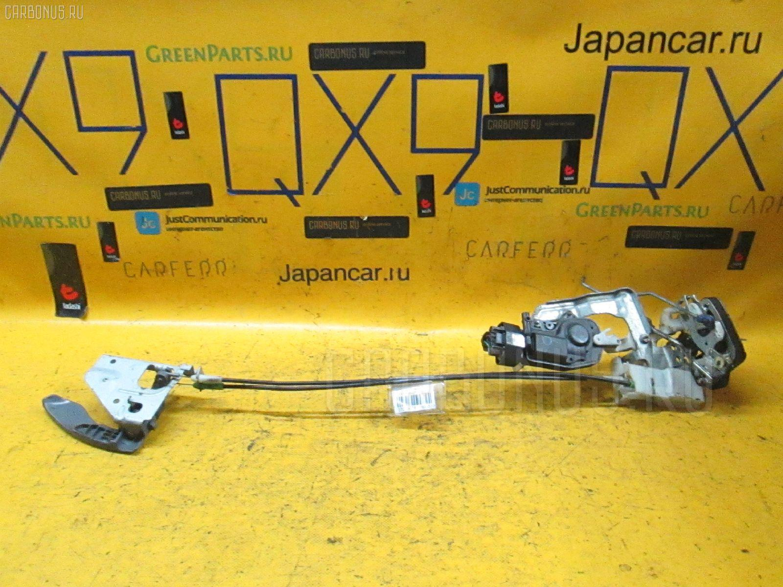Замок двери Mitsubishi Canter FE83 Фото 1