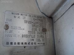 Главный тормозной цилиндр NISSAN ATLAS TF22 TD23 Фото 6
